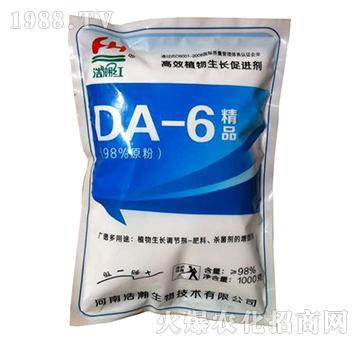 精品胺�r酯(DA-6)-浩瀚�t-浩瀚生物