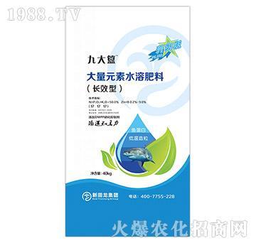 长效型大量元素水溶肥料
