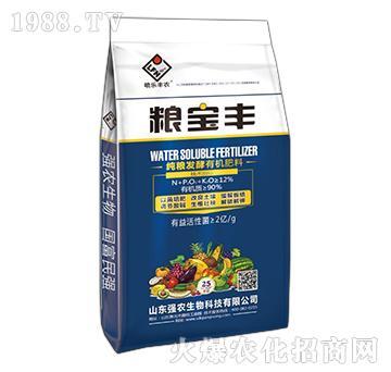 纯粮发酵有机肥料-粮宝丰-强农生物