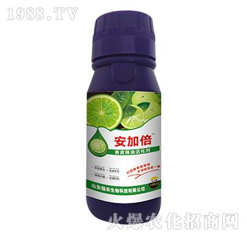 青皮精油活化剂-安加倍-强农生物