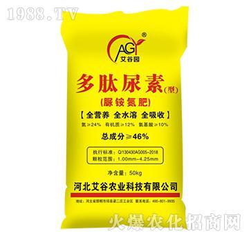 多肽尿素-脲铵氮肥-艾谷