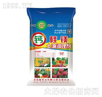鈣硅鎂土壤調理劑-秾貝爾
