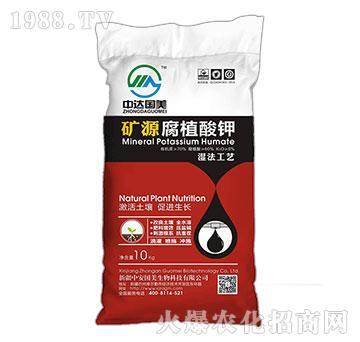 矿源腐植酸钾-(袋)-中安国美