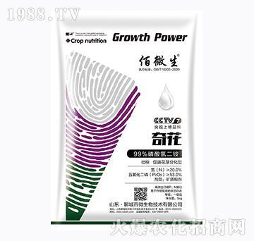 99%磷酸氢二铵-奇花