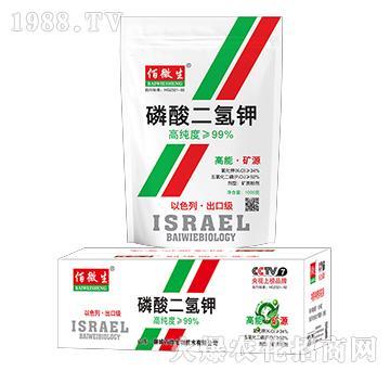 磷酸二氢钾-(盒)-佰微生