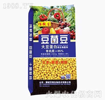 微生物菌剂-豆菌豆-佰微生