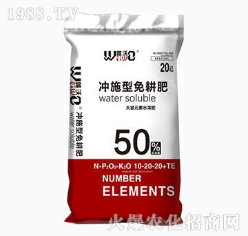 大量元素水溶肥10-20-20+TE-�_施型免耕肥-雅光�r�I