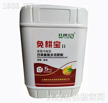 含腐植酸水溶肥料-免耕宝-雅光农业
