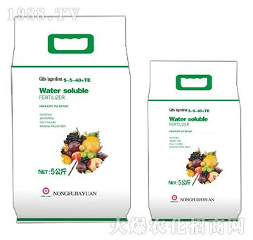 Water soluble FERTILIZER-5-5-40+TE-农夫稼园