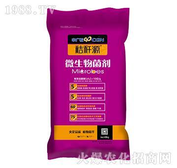 40kg微生物菌剂-秸秆源-中广核-万瑞生态