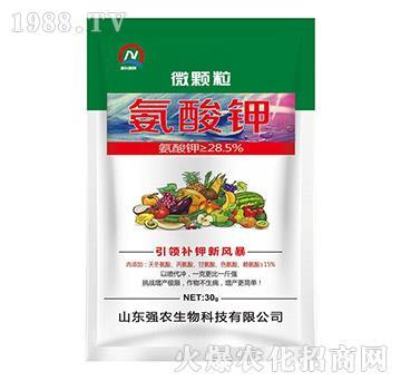氨酸钾(微颗粒)-强农