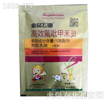 108克每升高效氯吡甲禾靈(中藥材專用)-金品飛鋤-楊凌新原