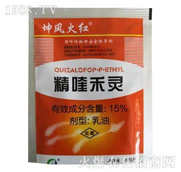 15%精喹禾靈(經濟作物專用)-坤風火紅-楊凌新原