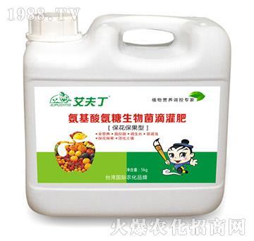 保花保果型氨基酸氨糖生物菌滴灌肥-艾夫丁