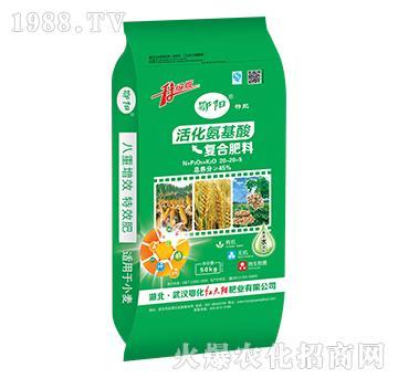 活化氨基酸复合肥料20-20-5-红太阳
