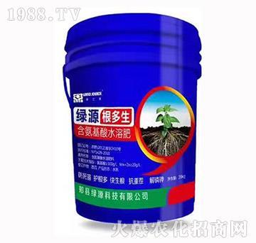 含氨基酸水溶肥-根多生-绿源