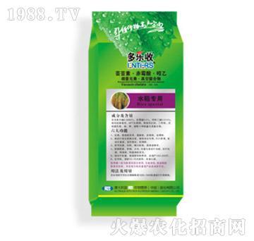 水稻专用芸苔素・赤霉酸