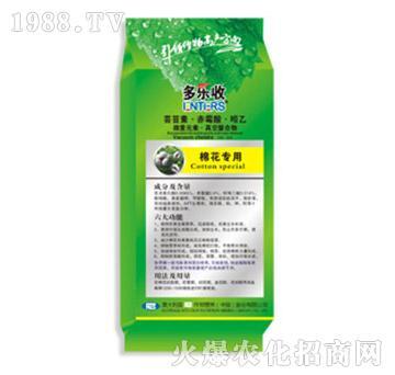 棉花专用芸苔素・赤霉酸