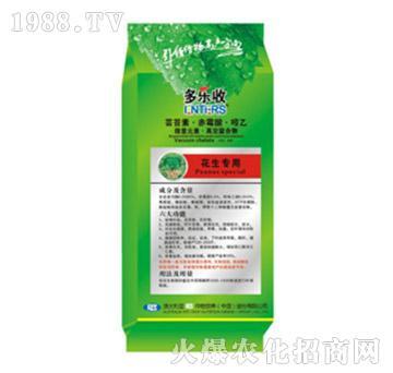 花生专用芸苔素・赤霉酸