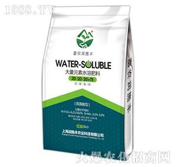 大量元素水溶肥料20-20-20+TE-富农润施丰