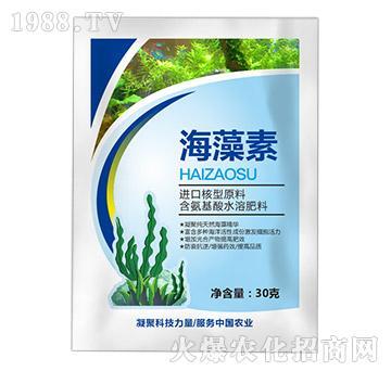 含氨基酸水溶肥料-海藻素-德广生物