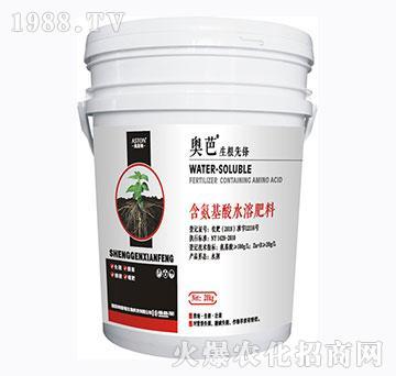 含氨基酸水溶肥料-奥芭生根先锋-奥斯顿