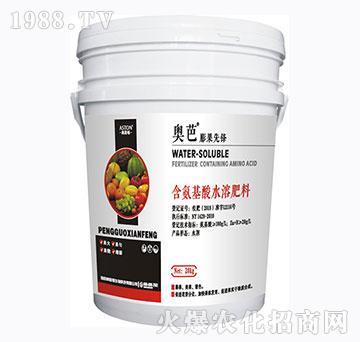 含氨基酸水溶肥料-奥芭