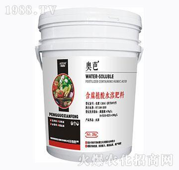 含腐植酸水溶肥料-奥芭-奥斯顿