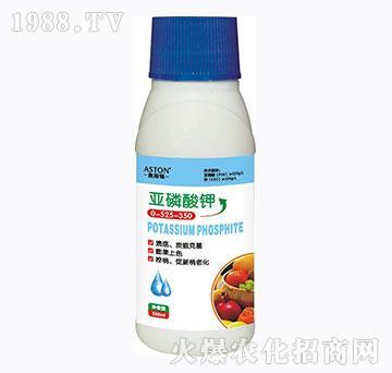 亚磷酸钾0-525-3