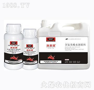 辣椒专用含氨基酸水溶肥