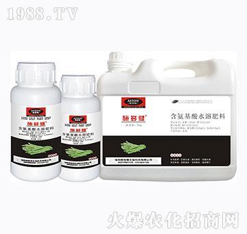 豆角专用含氨基酸水溶肥料-施多健-奥斯顿