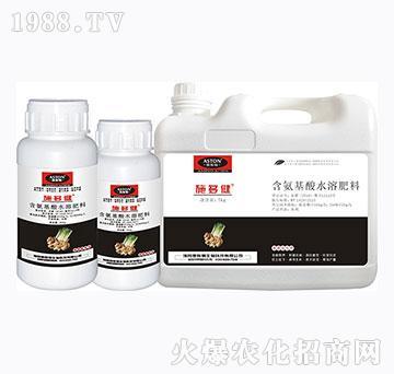 葱姜蒜专用含氨基酸水溶肥料-施多健-奥斯顿