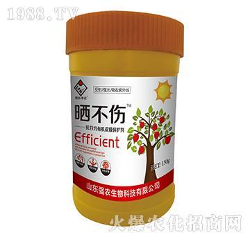 抗日灼有机皮膜保护剂-