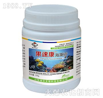 果速康海藻精-强农生物