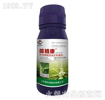 天然果醋原液生物菌��-蓓植康-���r生物