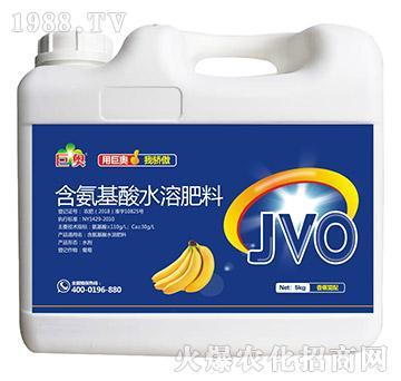 香蕉需配含氨基酸水溶肥