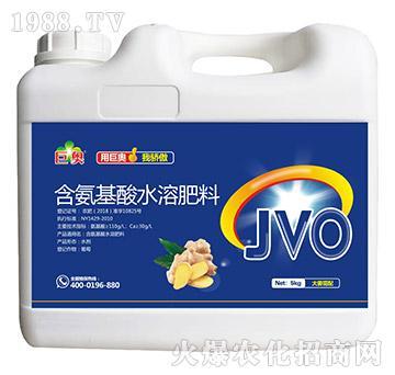 大姜需配含氨基酸水溶肥