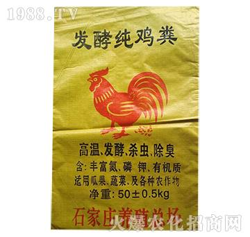 发酵纯鸡粪-臻图农业