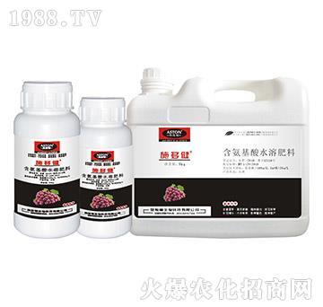 葡萄专用含氨基酸水溶肥