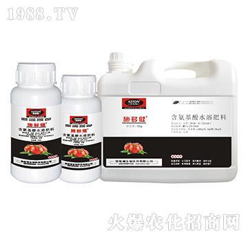 番茄专用含氨基酸水溶肥料-施多健-奥斯顿