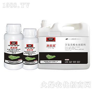 豆角专用含氨基酸水溶肥