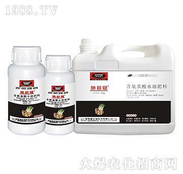 葱姜蒜专用含氨基酸水溶