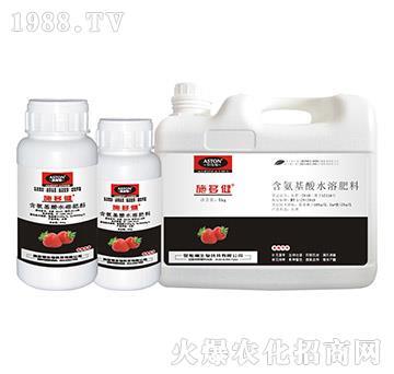 草莓专用含氨基酸水溶肥