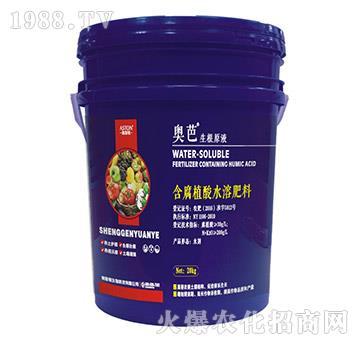 含腐植酸水溶肥料-奥芭