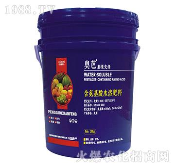 含氨基酸水溶肥料-奧芭膨果先鋒-奧斯頓