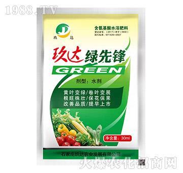 含氨基酸水溶肥料-绿先锋-玖达