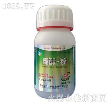 糖醇・锌(300克)-玖达