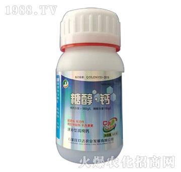 糖醇・钙(300克)-玖达