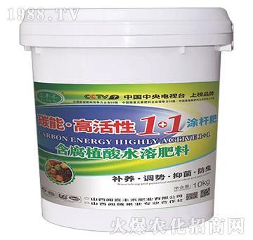 含腐植酸水溶肥料-碳能・高活性1+1涂杆肥