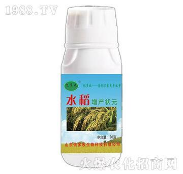 水稻增产状元-倍多收